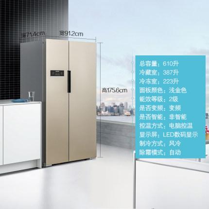 SIEMENS Tủ lạnh  / Siemens KA92NV03TI 610 lít Tủ lạnh gia dụng hai cửa làm mát bằng không khí