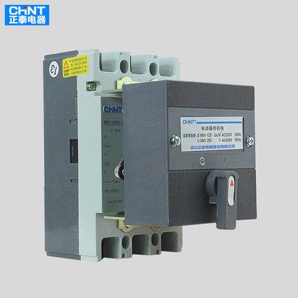 CHNT Thiết bị chống giật  điện Bộ ngắt mạch vỏ nhựa Trịnh Đài mở NM1-63A125A250A400A630A cơ chế hoạt