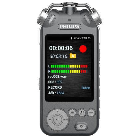 Máy ghi âm giọng nói Philips VTR9200 Thoại thành văn bản .