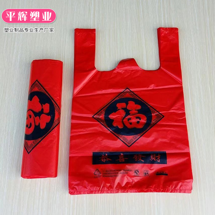 PINGHUI Túi xốp 2 quai Nhà máy bán hàng trực tiếp màu đỏ nhân vật may túi xách tay dày thực phẩm siê