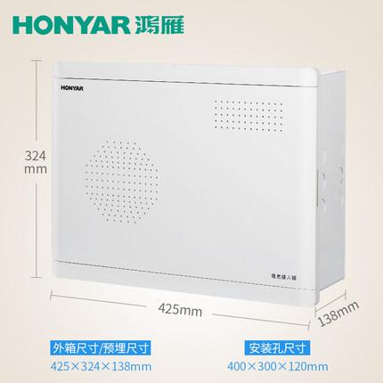 Hongyan Hộp phân phối điện  yếu điện hộp nhà đa phương tiện trung tâm mạng thông tin mô-đun hộp che