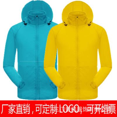 GONGBAN Đồ chống nắng mau khô Nhà máy trực tiếp quần áo ngoài trời cho nam và nữ quần áo chống nắng