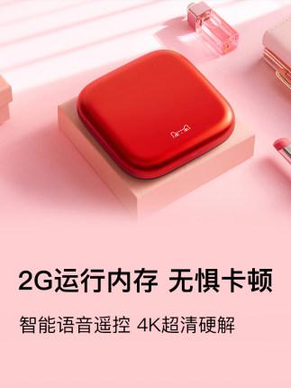 Tmall Thị trường âm h ưởng Magic Box 4 Hộp thoại thông minh bằng giọng nói Set Top Box Máy chiếu 4K