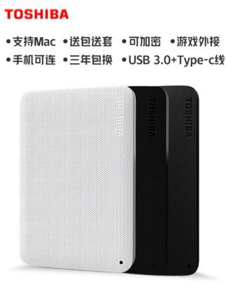 Toshiba Ổ cứng di động  [Giao hàng nhanh   7 kho trên toàn quốc] Ổ cứng di động Toshiba 1t mới nhỏ m