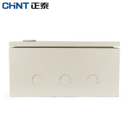 CHNT Tủ mạng cabinet Trịnh Đài phân phối điện hộp nhà máy cơ sở công nghiệp hộp nhỏ điều khiển điện