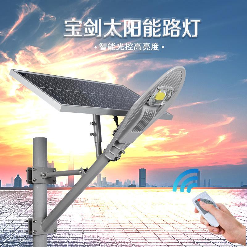 ALLTOP Đèn đường Đèn Baojian đèn tiết kiệm năng lượng LED đèn đường chiếu sáng công nghiệp chiếu sán