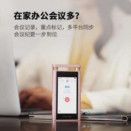 Bút ghi âm HKUST Xunfei SR501 giảm tiếng ồn HD chuyên nghiệp