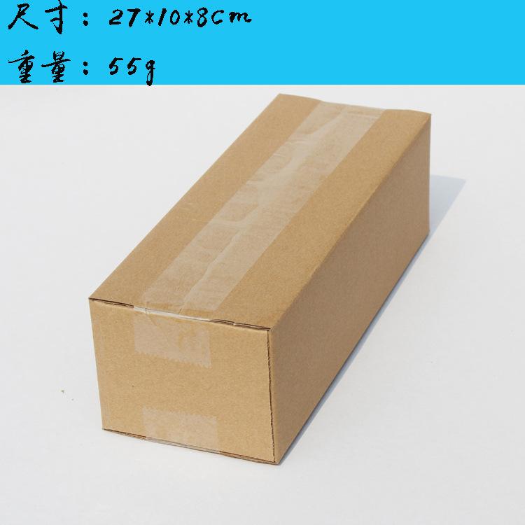 Thùng giấy carton hình chữ nhật lớn kích thước tùy chỉnh .