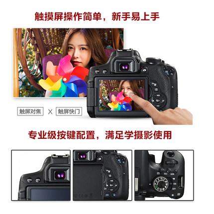 Canon Máy ảnh phản xạ ống kính đơn / Máy ảnh SLR 24 vấn đề về máy ảnh Canon Canon EOS 750D DSLR khôn