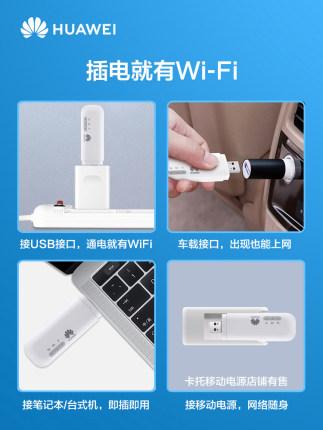 Huawei Card mạng  [SF] Huawei thẻ wifi di động 4g máy tính xách tay mạng không dây Internet vạn vật