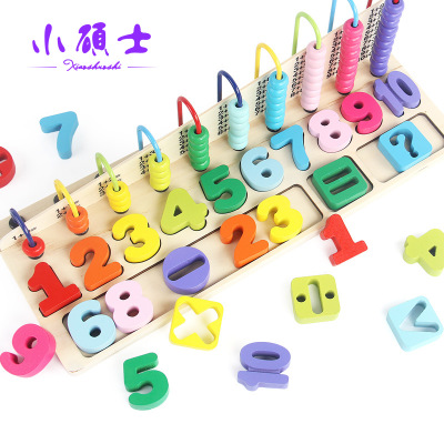XIAOSHUOSHI Đồ chơi luyện trí thông minh Little Master Children Toán học Dạy học Bàn tính toán Toán