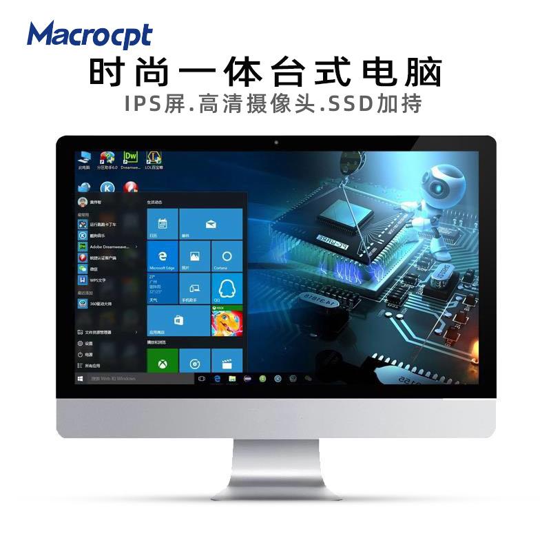 Máy vi tính để bàn văn phòng .