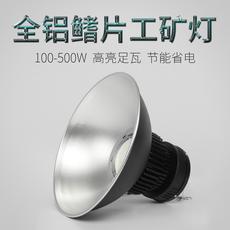 GUANGDIAN Đèn LED khai khoáng LED High Bay Light 200W Arena Light Fin Factory Light 300W Flood Light