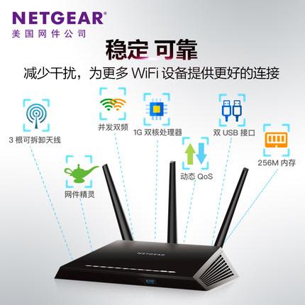 American Netgear R7000 bộ định tuyến tốc độ cao hai băng tần không dây Gigabit