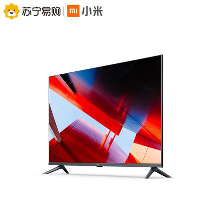 Xiaomi Tivi LCD TV toàn màn hình Xiaomi 40 inch E40A Full HD Smart Voice LCD LCD 32