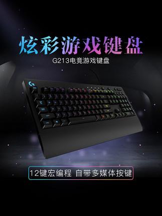 Bàn phím G213 / G102 chơi game có dây Chuột Đặt RGB