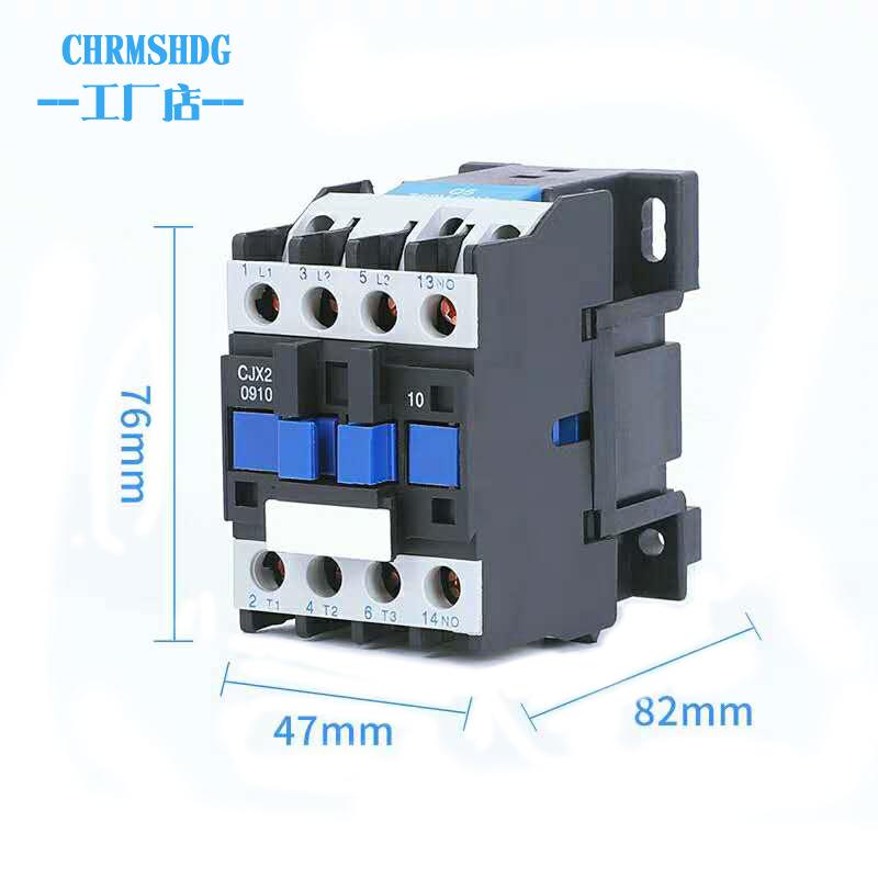 Công tắc tơ AC CJX2-0910 tiếp xúc bạc cuộn dây đồng 1210 công tắc tơ ba pha 220 V 380V