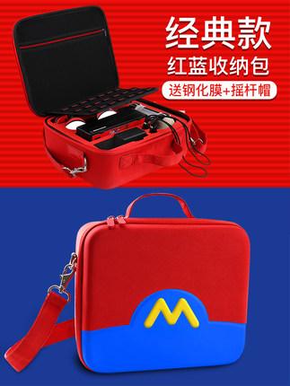 Phụ kiện hộp lưu trữ túi đầy đủ bộ chuyển đổi lite vỏ bảo vệ vỏ cứng trò chơi MONDRIAN thích hợp cho