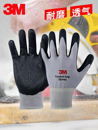 Găng tay chống trượt thoải mái Lao động công nghiệp