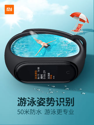 Xiaomi Vòng đeo tay thông minh  Bracelet 4NFC phiên bản màu màn hình chống nước thông minh thể thao