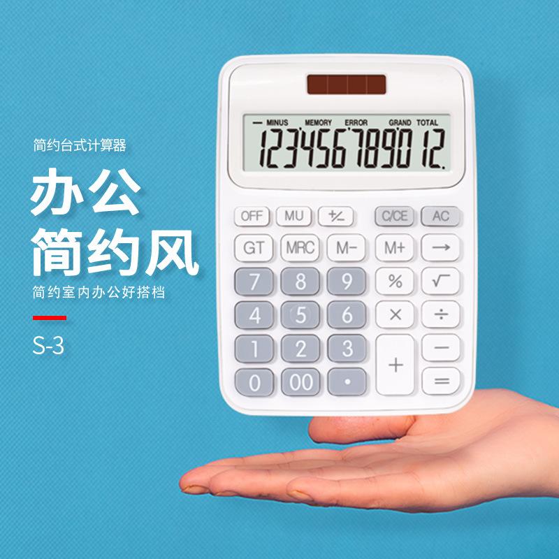 SUANXIAOBAI Máy tính Tỏi nhỏ màu trắng sáng tạo máy tính điện tử cổ áo trắng mô hình văn phòng đơn g