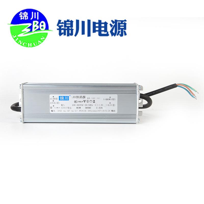 JINCHUAN Bộ nguồn cho đèn LED LED nguồn không đổi nguồn 80W cung cấp năng lượng
