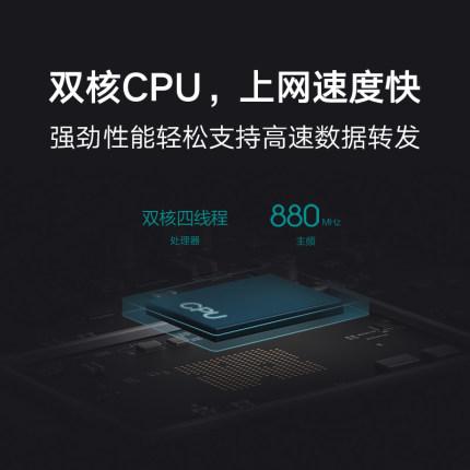 Bộ định tuyến Xiaomi 4A Gigabit phiên bản 5G băng tần kép 1200M