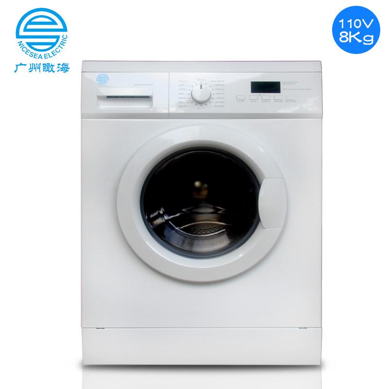 Máy giặt trống 8kg volt chuyên dụng đa chức năng hoàn toàn tự động