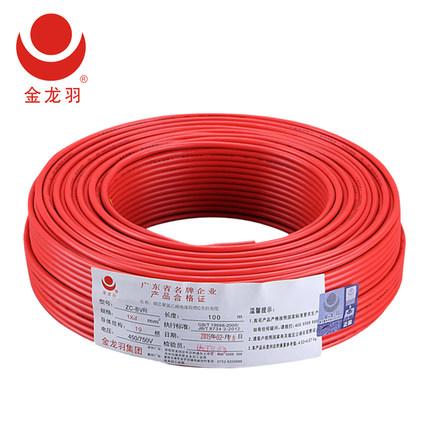 Dây cáp Jinlongyu ZC-BVR 4 vuông tiêu chuẩn quốc gia dây lõi đơn