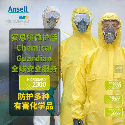 Trang phục bảo hộ  Quần áo bảo hộ Xiêm body ánh sáng sinh hóa chống bụi axit và hóa chất kháng kiềm