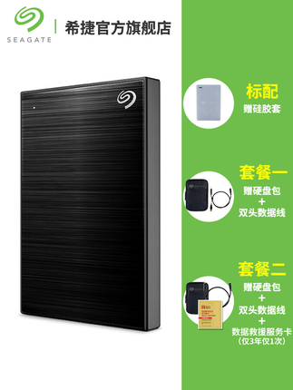 Seagate Ổ cứng di động  Seagate đĩa cứng di động 2t đĩa cứng di động Đĩa cứng 2tb lưu trữ ngoài cơ h