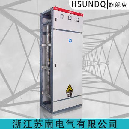 HSUNDQ Tủ mạng cabinet Tủ phân phối điện áp thấp hoàn thành bộ ggd tủ điện chuyển đổi điện áp thấp đ