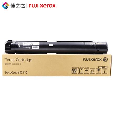 Fuji Bột than  Xerox s2110 hộp bột nguyên bản docucentre s2110n 2110nda toner fujixerox toner ct2028