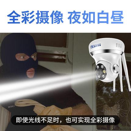 Shihua Anxin Camera giám sát  Camera toàn cảnh không dây 360 độ Mạng WiFi ngoài trời với điện thoại