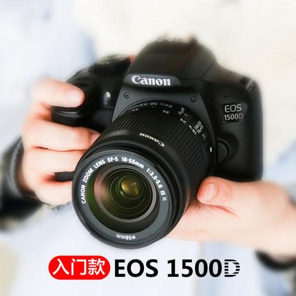 Canon Máy ảnh phản xạ ống kính đơn / Máy ảnh SLR Máy ảnh Canon 1500D DSLR Máy ảnh chống rung 18-55mm