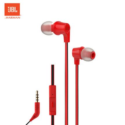 JBL Tai nghe có dây  T120A trò chơi siêu trầm cắm tai trong tai với tai nghe điều khiển dòng điện th