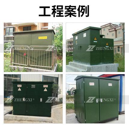 Trạm biến áp điện  Hộp điện áp cao và thấp đến trạm biến áp hộp Mỹ được lắp đặt sẵn phòng phân phối