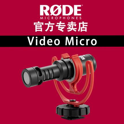 Micro RODE videomicro SLR Đài phát thanh di động .