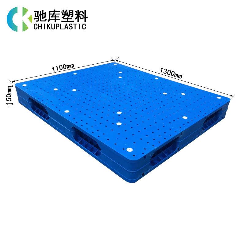 khay kê hàng hóa Pallet nhựa 1.2 * 1.1m .