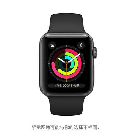 Apple Đồng hồ thông minh  / Apple Apple Watch Series 3 Vỏ nhôm màu xám không gian với Dải thể thao m