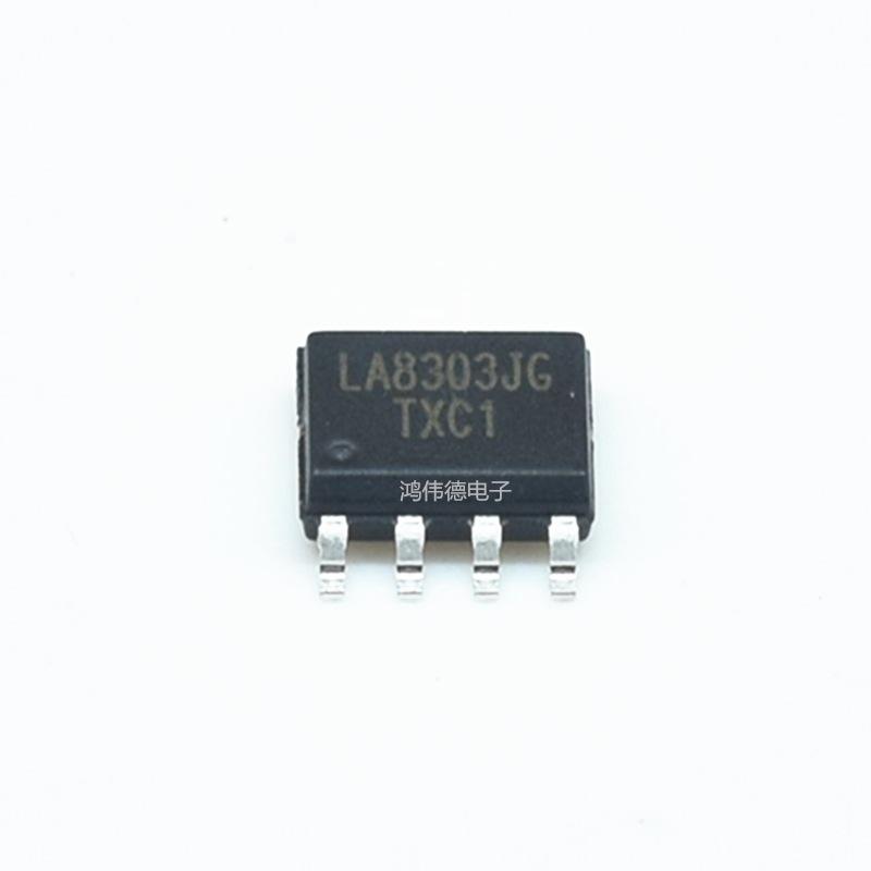 Bộ chuyển nguồn IC Đài Loan tương tự uốn cong LA8303JG SOP-8 Spotlight LED driver 2A điều khiển chip