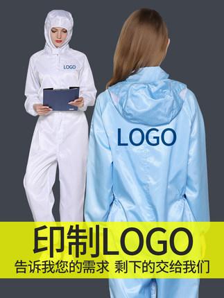 Trang phục bảo hộ  Quần áo chống bụi bảo vệ quần áo chống bụi một mảnh quần áo chống tĩnh điện toàn