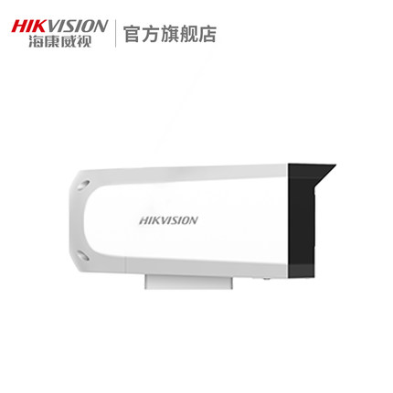 Camera Hikvision 2 triệu mạng độ phân giải cao H.265 /giám sát từ xa DS-IPC-B12H