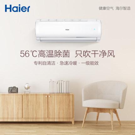 Haier Máy điều hoà   / Haier 1.5HP Tiết kiệm năng lượng Tiết kiệm năng lượng Máy điều hòa không khí