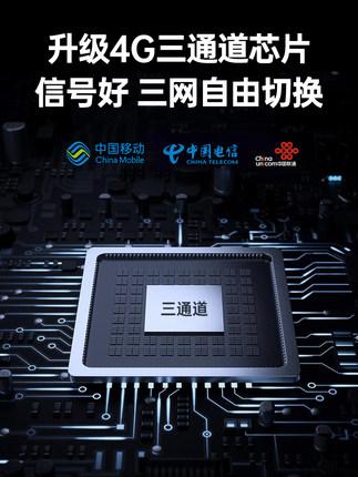 Bộ định tuyến di động không dây wifi 4G - Xunyou