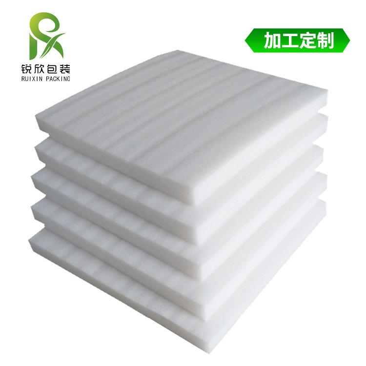 RUIXIN Mút xốp EPE Pearl Cotton Sheet Shockproof Nén Bọt Cotton Cotton Cotton Express Filling Slice