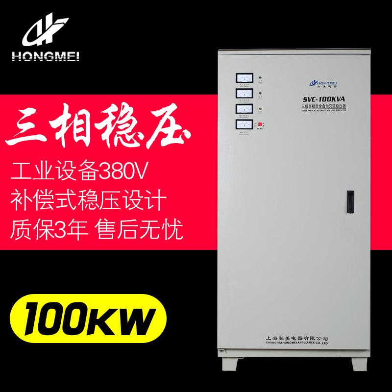 Bộ điều chỉnh điện áp ba pha 100kW tự động loại xoay chiều 380V