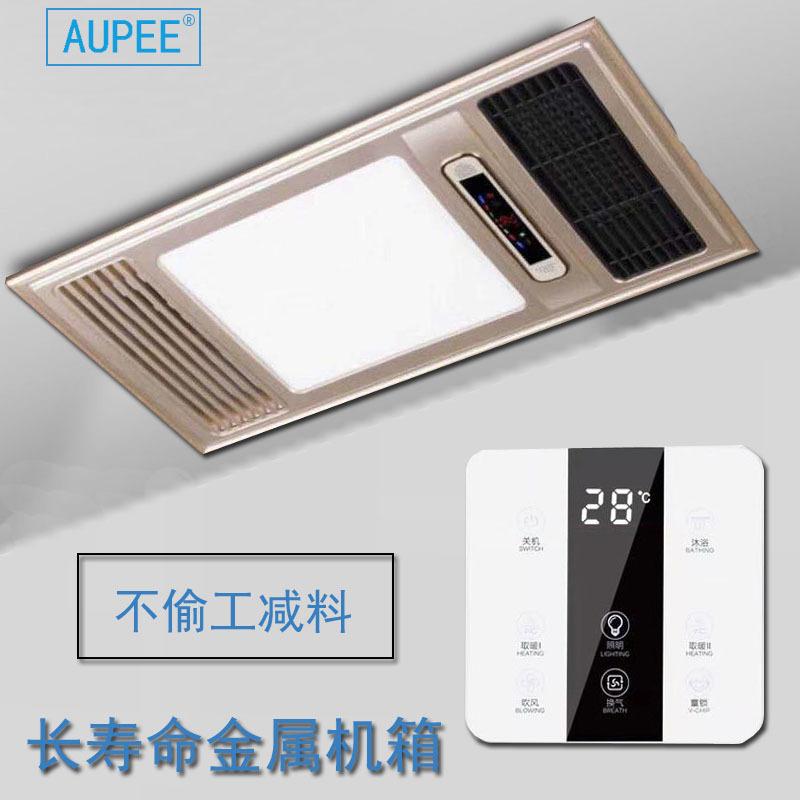 APUEE tích hợp máy sưởi trần phòng tắm siêu mỏng lõi kép làm nóng không khí và điều hòa không khí