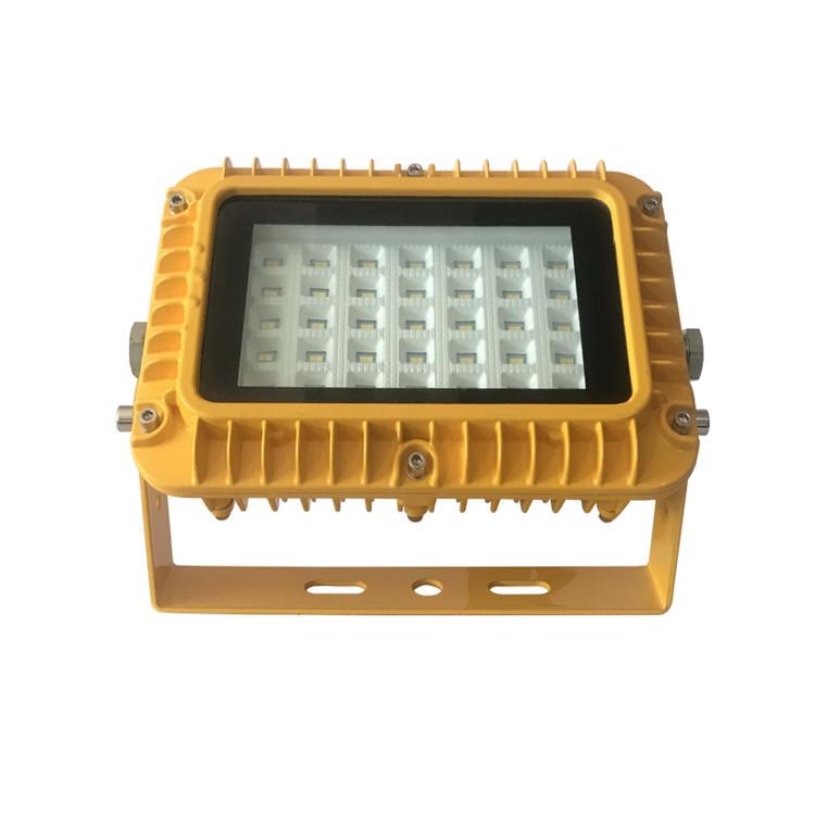 SHENGRIHUA Đèn LED chống nổ Đèn LED vuông chống cháy nổ 50W Ánh sáng chống cháy nổ Trạm điện Trạm kh