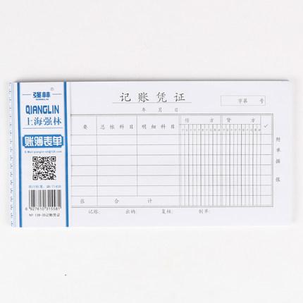 Qiang Lin Đồ dùng tài vụ 35 mở sổ sách kế toán tổng hợp kế toán chứng từ văn phòng này kế toán tài c